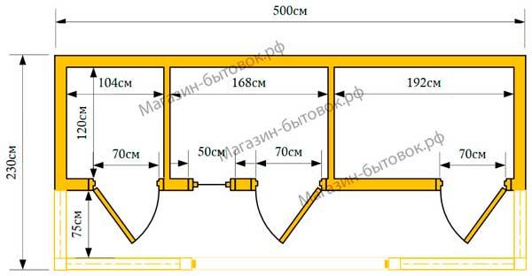Бытовка дачная 5х2,3м С верандой, помещениями под душ, туалет и хозблок план