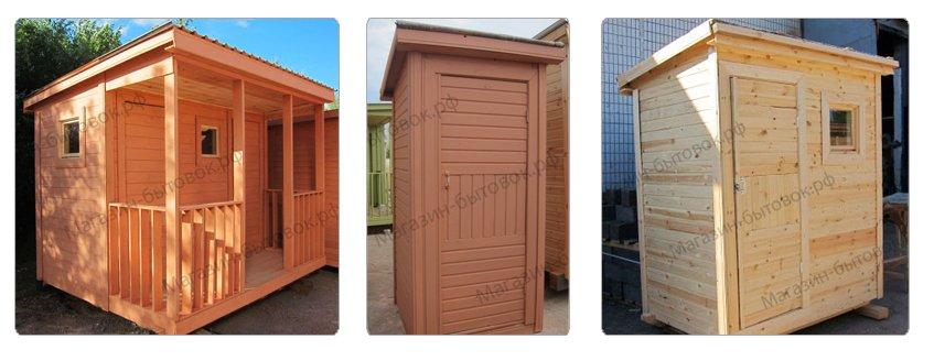 Садовые Туалеты и душевые